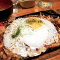 The okonomiyaki is one of the standouts on Kyora's izakaya menu.
