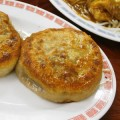 Chinese hamburgers from Chinjin.