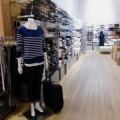 Muji Plans For San Jose Store