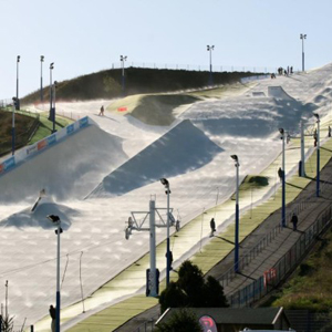 Snow Park Coming to San Jose?