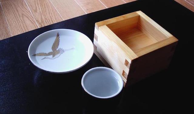Sake, Sake, Sake- Walk, Walk, Walk